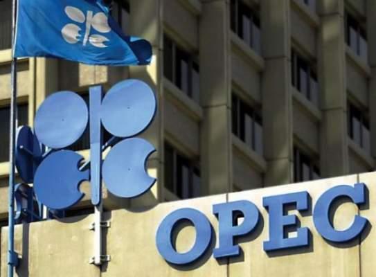 انخفاض سعر النفط لأول مرة إلى ما دون 90 دولار