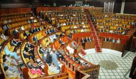 برلمانيون يطالبون بحداد وطني بعد فاجعة كلميم