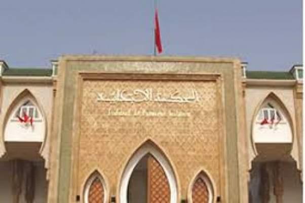 محكمة سلا تصدر أحكاما في حق 9 متابعين في قضايا إرهاب