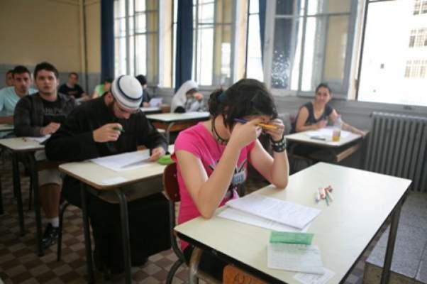 خدمة إلكترونية جديدة لتدقيق معطيات الترشيح لتلاميذ البكالوريا