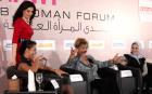 إسناد رئاسة منتدى المرأة العربية للمغرب