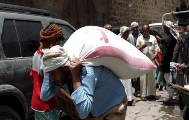 السعودية تتكفل بنفقات العمليات الانسانية في اليمن