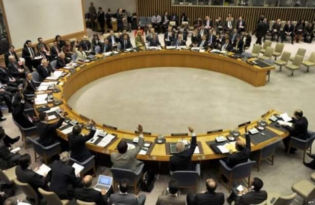 مجلس الأمن ينوه مجددا بجهود المغرب في مجال حقوق الإنسان