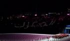 مصر تسير على خطى المغرب وتتراجع عن تنظيم دورة الألعاب العربية