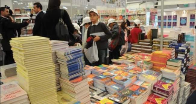 افتتاح الدورة ال19 من المعرض الدولي للكتاب والفنون بطنجة