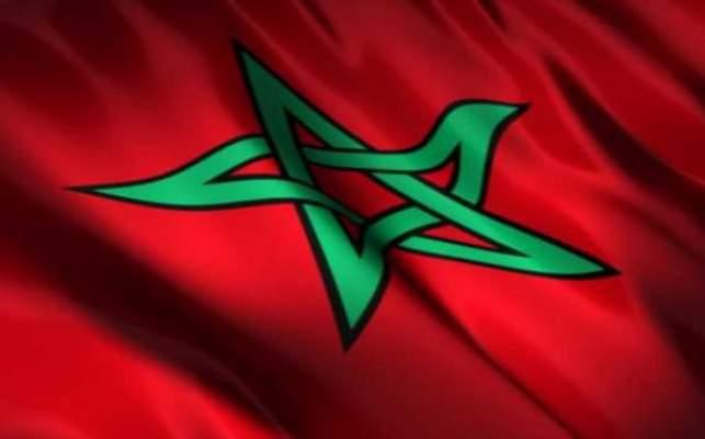 """تقديم كتاب بموسكو حول المملكة بعنوان """"المغرب من أول نظرة """""""