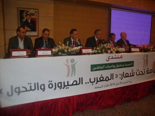 منتدى التنمية وحقوق وواجبات المواطنين يعقد دورته الأولى بالدار البيضاء