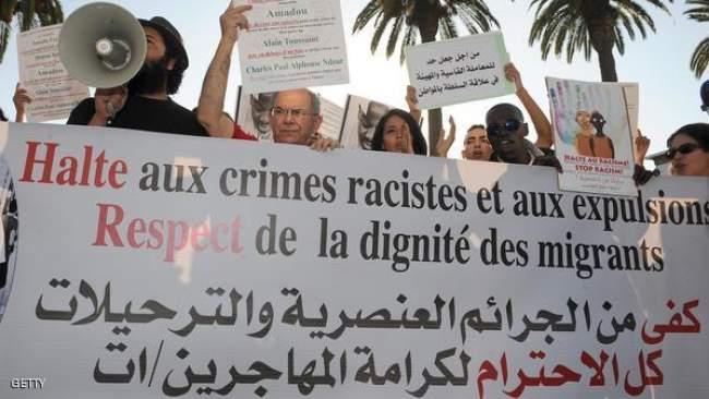 سويسرا .. المغرب يقدم دعمه للحملة العالمية لمناهضة الأشكال الجديدة للرق