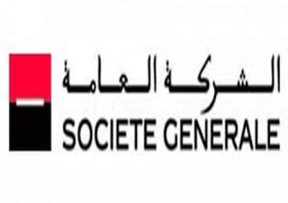 الشركة العامة المغربية للأبناك تصدر سندات إلزامية بقيمة 800 مليون درهم