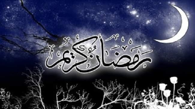 المغرب يراقب شهر رمضان مساء اليوم الأربعاء