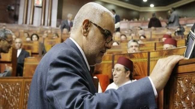 البنك الدولي يمنح المغرب قرضين وهبة مالية بقيمة 251 مليون دولار