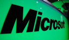 مايكروسوفت تعتزم إلغاء 7800 وظيفة