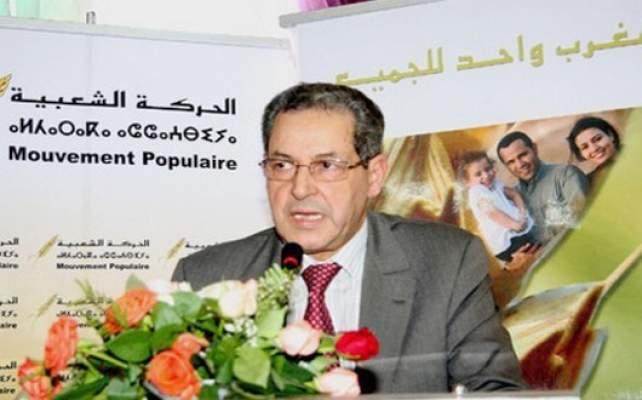 الحركة الشعبية يتصدر نتائج الانتخابات الجماعية بإقليم بني ملال