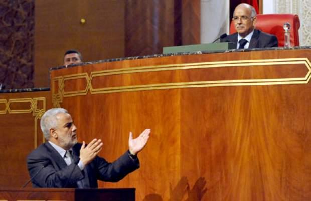 """رسميا.. """"الاستقلال"""" يتصدر انتخابات مجلس المستشارين متبوعا ب""""البام"""" و""""البيجيدي"""" ثالثا"""