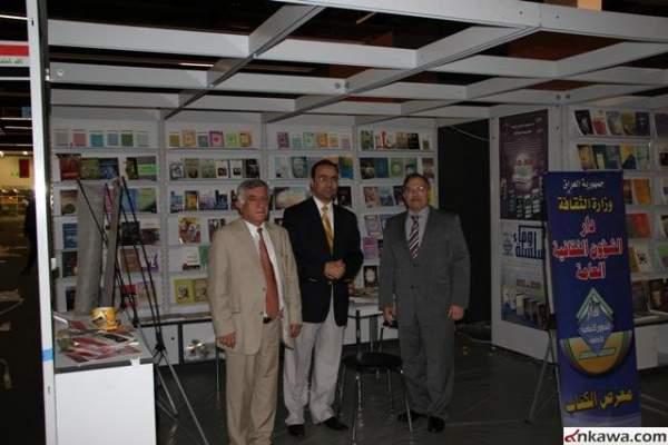 افتتاح فعاليات النسخة 67 لمعرض فرانكفورت الدولي للكتاب بمشاركة المغرب