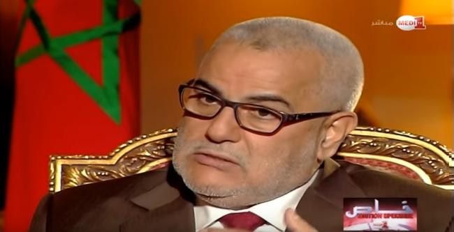 """بالفيديو.. بنكيران: لا يمكنني الترشح لقيادة """"البيجيدي"""" لولاية ثالثة.. والقرار بيد الحزب"""
