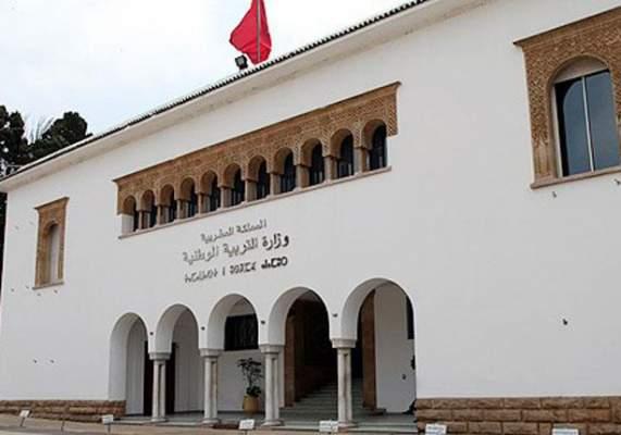 وزارة التربية الوطنية تنظم أيام التوجيه المدرسي بالناظور