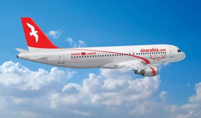 شركة الطيران العربية المغربية تعلن عن حملة توظيف لفائدة الشباب حاملي الديبلوم من باك +2 إلى باك +5