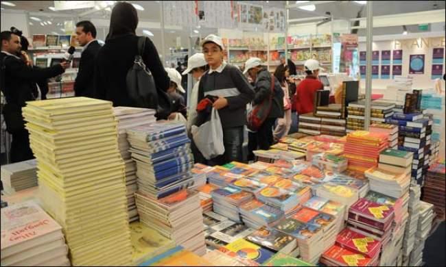 أكثر من 680 عارضا في الدورة 22 للمعرض الدولي للنشر والكتاب بالبيضاء