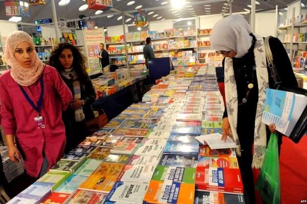 اختتام الدورة ال 22 للمعرض الدولي للنشر والكتاب بالدار البيضاء بأنشطة ثقافية متنوعة