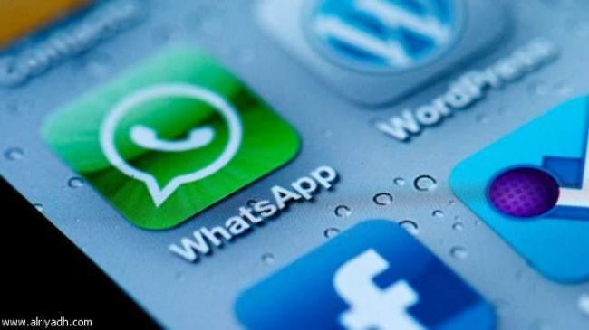 """واتساب """"تحذف"""" تطبيقها من بعض الهواتف الذكية نهاية 2016"""