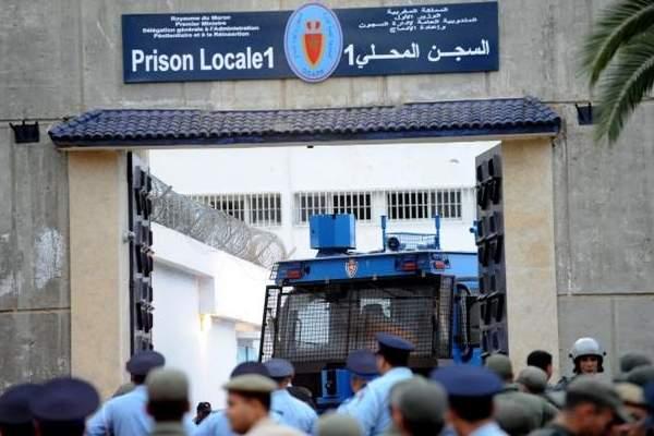 التوقيع بالرباط على اتفاقية شراكة لإصلاح النظام السجني بالمغرب