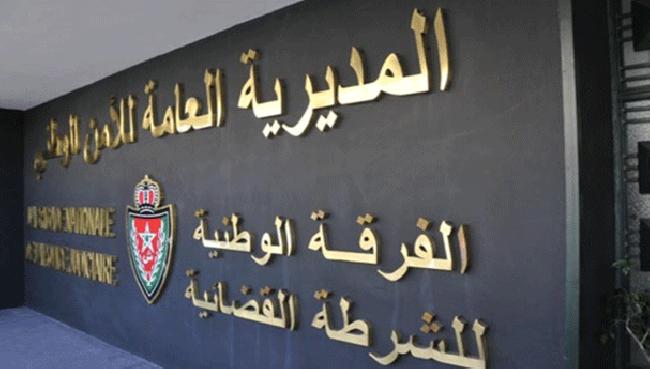 الأمن الوطني يحجز كميات كبيرة من الأقراص المهلوسة مهربة من الجزائر