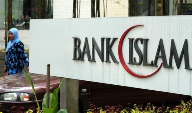 البنك الاسلامي يقرض المغرب 7.5 مليون دولار لمحاربة الأمية