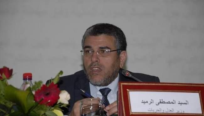 """الرميد: """"واشنطن"""" لا تملك الحق في محاسبة المغرب بمجال حقوق الإنسان"""