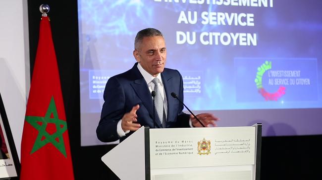 فيديو.. العلمي: أعلنا عن خمسة إجراءات هامة لدعم الاستثمار بالمغرب