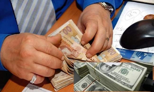 بنك المغرب: تحسن قيمة الدرهم أمام الأورو ب 0,26 في المئة في يونيو 2016