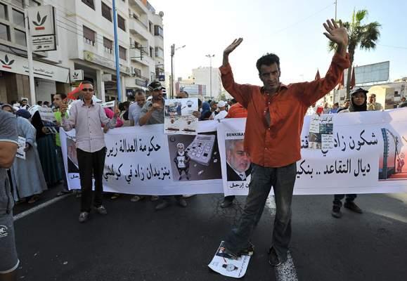 صور..مسيرة بالبيضاء ضد بنكيران على بعد أيام من انتخابات 7 أكتوبر