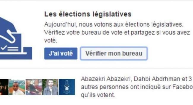 لأول مرة موقع فيسبوك يتفاعل مع الانتخابات المغربية ويحصي عدد المشاركين