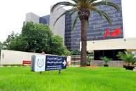 الـOCP وشركة هندية يتفقان على إقامة وحدة لإنتاج الأسمدة بقيمة 230 مليون دولار