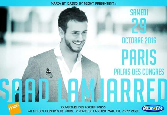 رسميا..إلغاء حفل سعد لمجرد في باريس بعد قرار القضاء حبسه