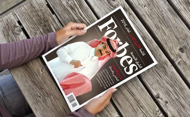 """مجلة """"فوربس"""" تضع مليارديرا مغربيا ضمن قائمة الأثرياء العرب لسنة 2016"""