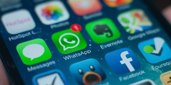 """ملايين الهواتف ستودع تطبيق """"واتساب"""" قريبا"""