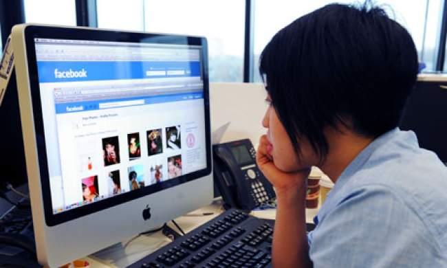 دراسة : الابتعاد عن فيسبوك لمدة أسبوع يشعرك بالراحة