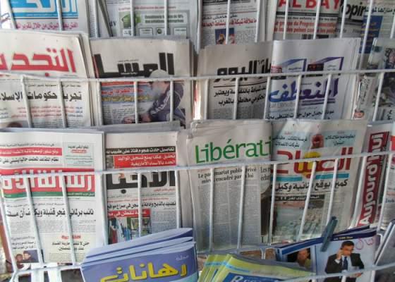 إطلالة على أبرز الأسبوعيات الاقتصادية في المغرب