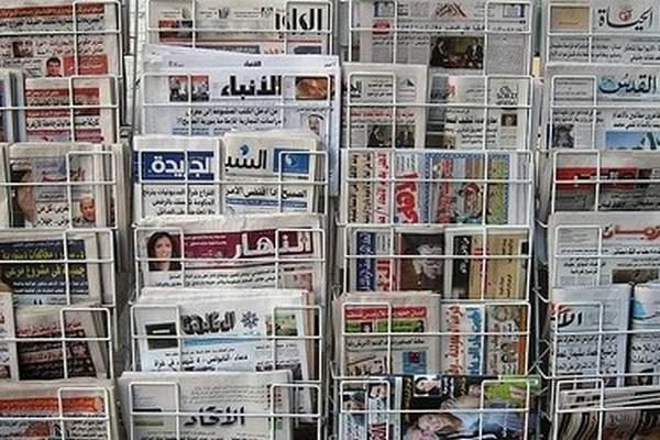 أبرز اهتمامات الصحف العربية الصادرة اليوم الإثنين