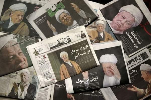 برقية تعزية من الملك إلى الرئيس الإيراني في وفاة هاشمي رفسنجاني