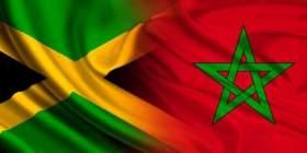 المغرب يقدم 100 منحة دراسية للطلاب الجامايكيين