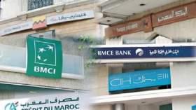 أقوال الصحف: الدولة ترث أموال الحسابات البنكية النائمة