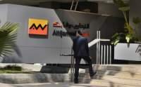التجاري وفا بنك يطلق نادي افريقيا للتنمية بالكونغو
