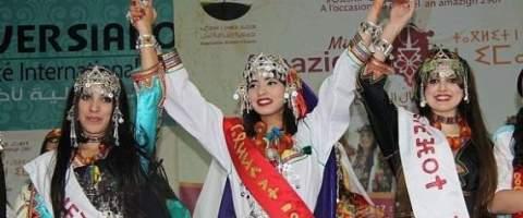 فيديو: تتويج ملكة جمال الأمازيغ لسنة 2967 بأكادير