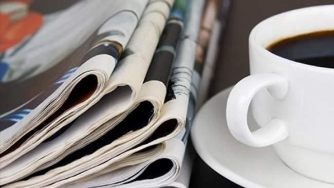 ابرز اهتمامات صحف أوربا الغربية الصادرة اليوم