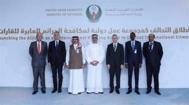 تحالف أمني لمواجهة الجريمة العابرة للقارات بمشاركة سبعة دول من بينها المغرب