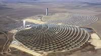 ألمانيا تصنف المغرب بلدا رائدا في مجال الطاقة المتجددة