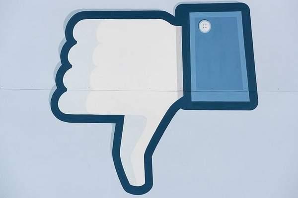 """بعد طول انتظار.. """"فايس بوك"""" يطلق زر """"عدم الإعجاب"""""""