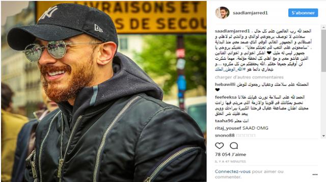 لمجرد في أول تعليق بعد خروجه من السجن: سامحوني.. وسعادتي لا توصف